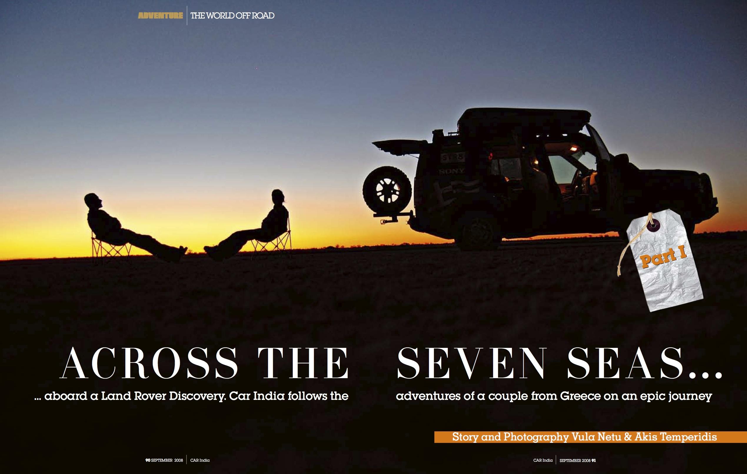 Car of India magazine, September 2008