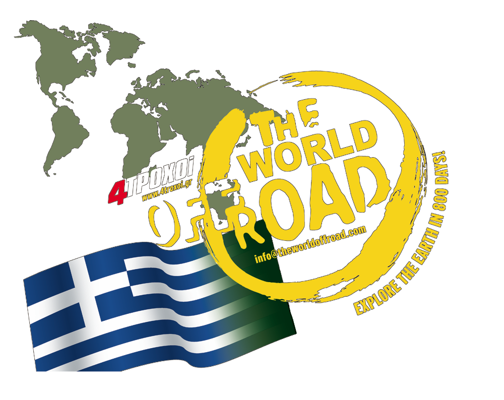 The World Offroad 2007-2010