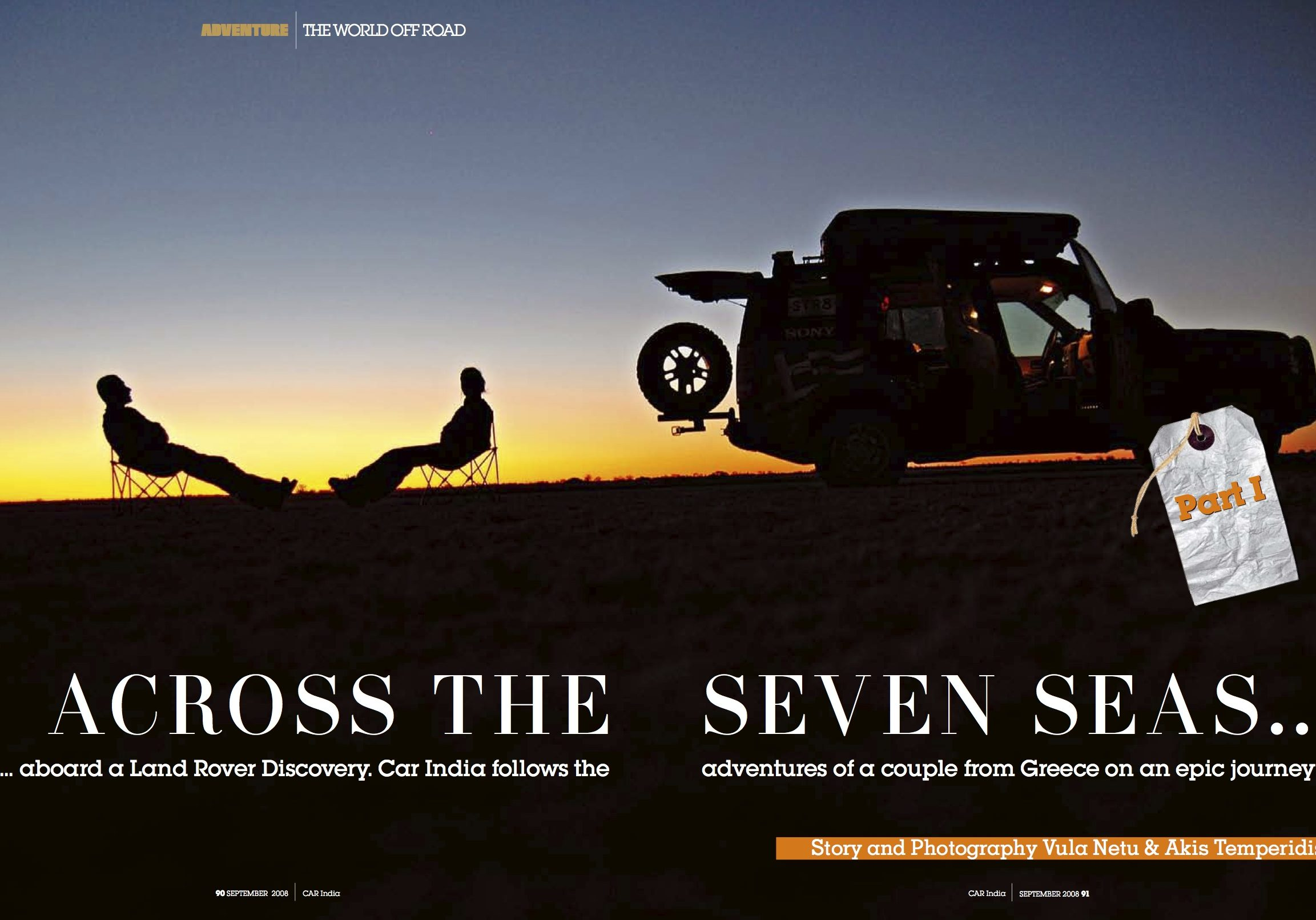 Car of India magazine, September 2008