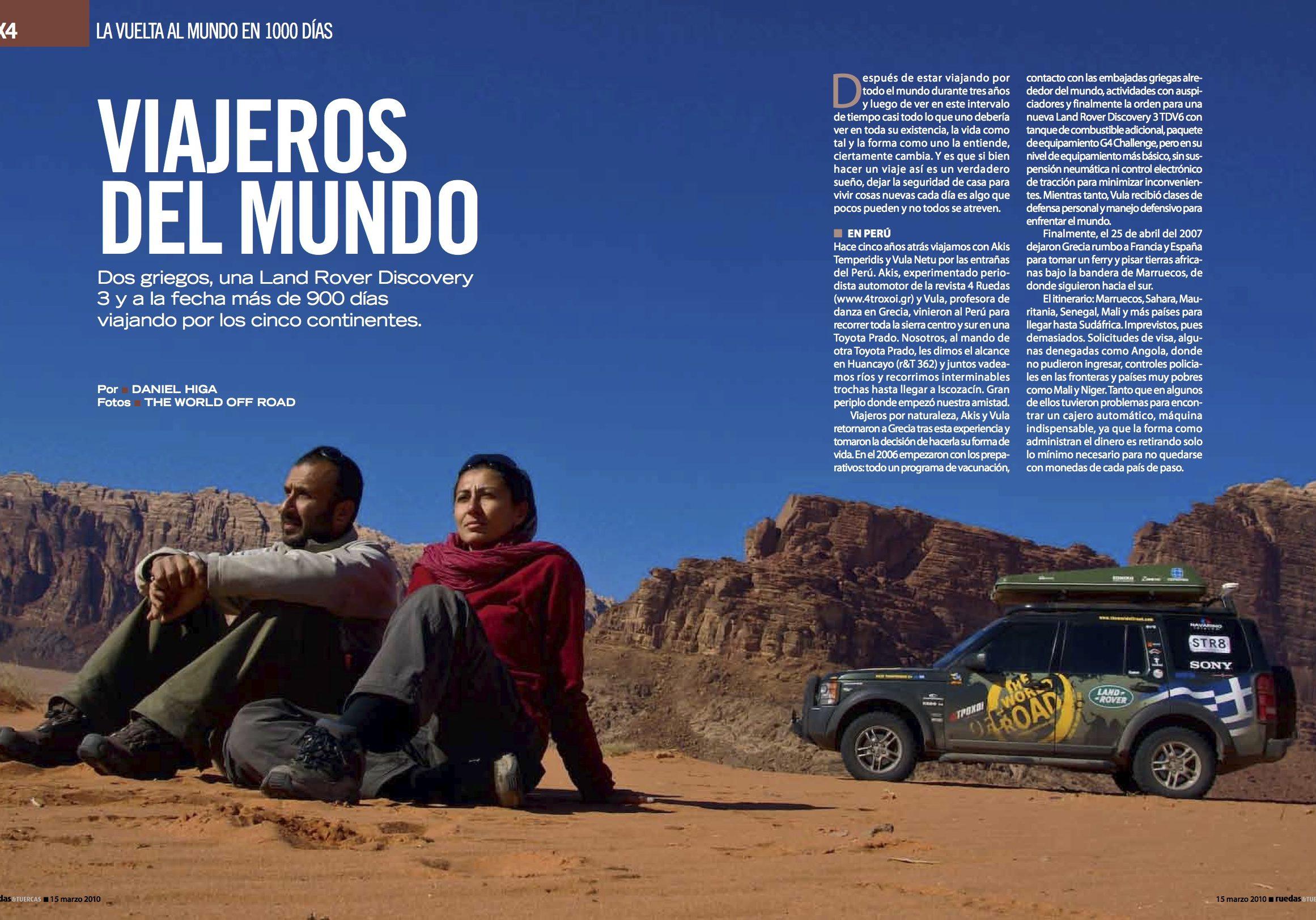 Ruedas & Ruercas, Peru